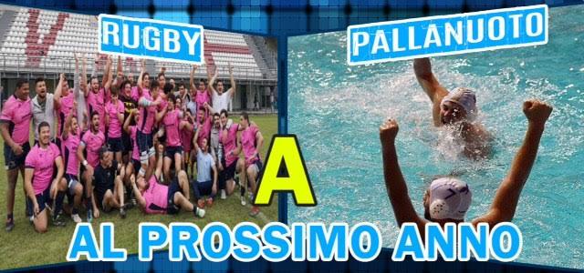 Polisportiva, Lazio Rugby e Pallanuoto
